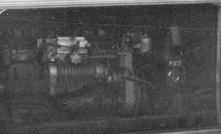 KWU 24 engine