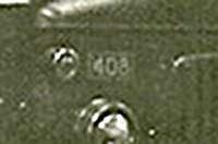 NBU 508_2